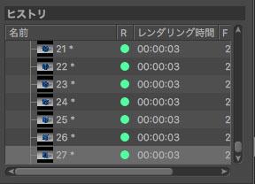 Mac mini 2018のCINEMA 4D上でのレンダリングスピードテストの拡大画像