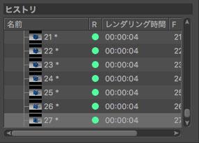 Mac Pro 2013 LateのCINEMA 4D上でのレンダリングスピードテストの拡大画像